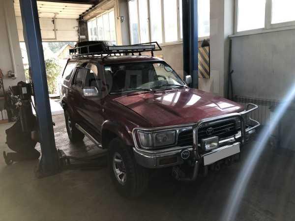 Toyota 4Runner, 1994 год, 230 000 руб.