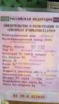 Лада 2109, 1990 год, 14 000 руб.
