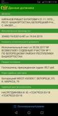 ЗАЗ Сенс, 2007 год, 64 000 руб.