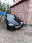 Honda Accord, 2007 год, 560 000 руб.
