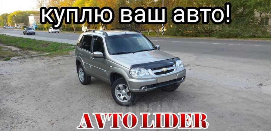 Chevrolet Niva, 2012 год, 385 000 руб.