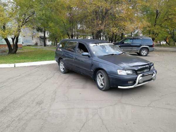 Toyota Caldina, 1999 год, 130 999 руб.