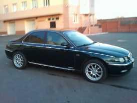 Омск 75 1999