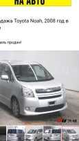 Toyota Noah, 2008 год, 333 000 руб.