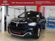 Новосибирск V3 2019