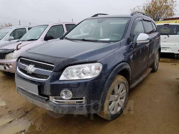 Chevrolet Captiva, 2008 год, 575 000 руб.