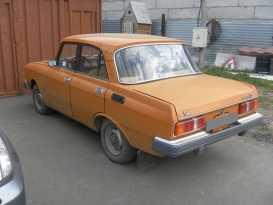 Красноярск 2140 1983