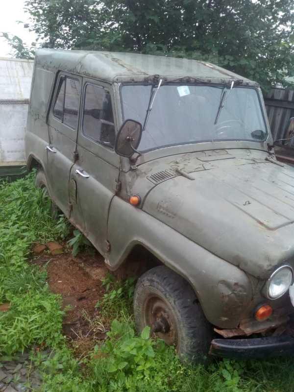 УАЗ 469, 1974 год, 35 000 руб.