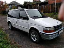 Прокопьевск Voyager 1992