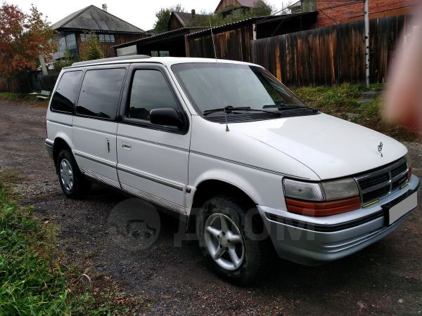 Plymouth Voyager, 1992 год, 250 000 руб.