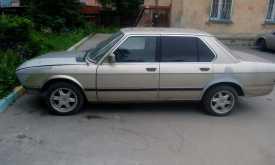 Новосибирск 5-Series 1986