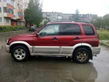 Тобольск Grand Vitara 2001