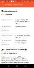 Лада 2115 Самара, 2010 год, 120 000 руб.