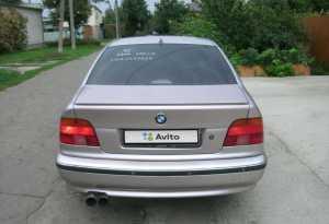 Краснодар 5-Series 1998