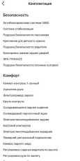 Лада Веста, 2017 год, 590 000 руб.