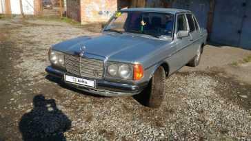 Краснодар E-Class 1979