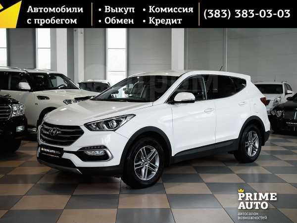Hyundai Santa Fe, 2016 год, 1 599 000 руб.