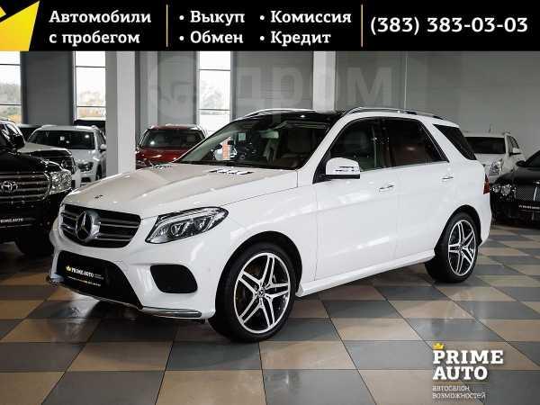 Mercedes-Benz GLE, 2015 год, 3 149 000 руб.