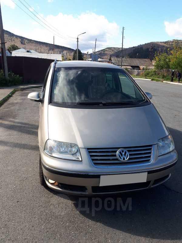 Volkswagen Sharan, 2007 год, 510 000 руб.