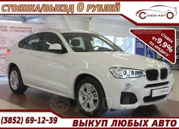 BMW X4, 2016 год, 2 240 000 руб.