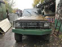 Новосибирск Patrol 1989