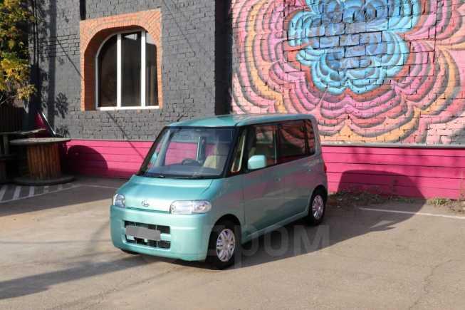 Daihatsu Tanto, 2006 год, 230 000 руб.