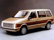 Plymouth Voyager 1984, минивэн, 1 поколение, S