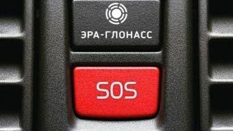 АО «ГЛОНАСС» разъяснило, как пользоваться системой экстренного реагирования для европротокола.