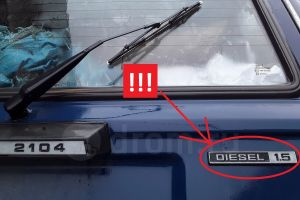 Любопытные объявления на Дроме: дизельный ВАЗ-2104... во Владивостоке!
