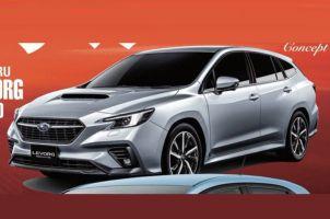 Как будет выглядеть следующее поколение Subaru Levorg (ФОТО)