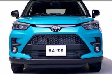Toyota подготовила новый компактный кроссовер (ФОТО)