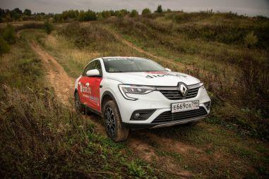 Renault Arkana: «бюджетный» кроссовер-купе, который никого не оставил равнодушным