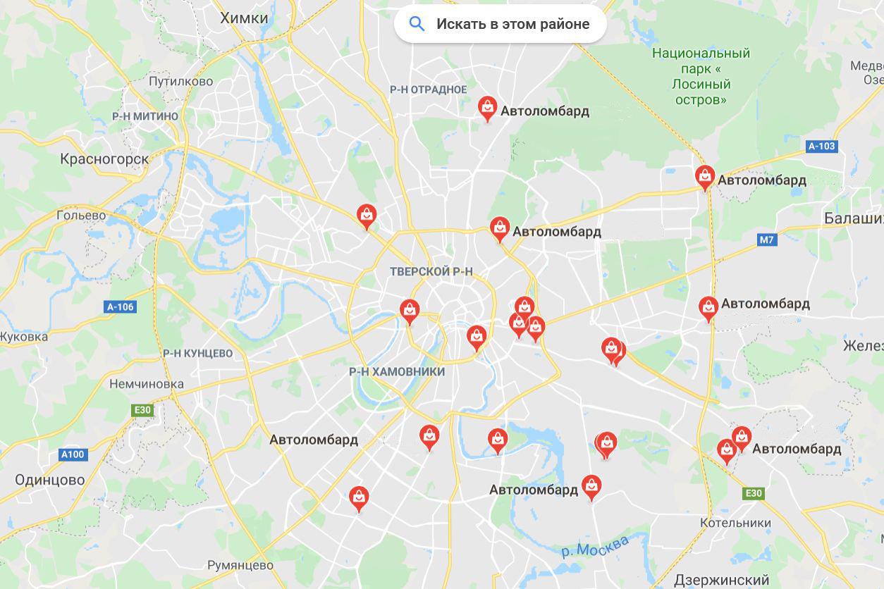 Автоломбард иркутск каталог авто москва автосалоны подержанные автомашины
