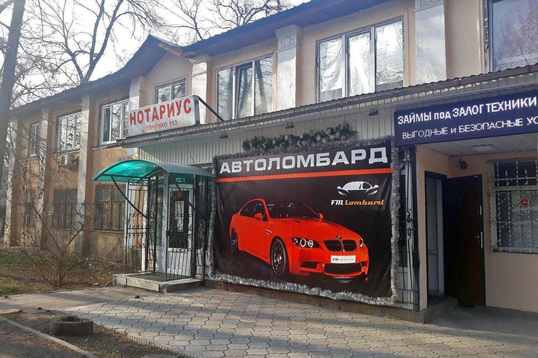займы под авто в омскевзять кредит на карту skip-start.ru онлайн займы на банковскую карту skip-start.ru