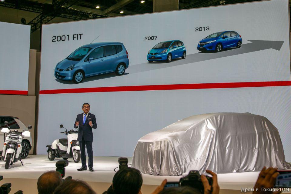 Главная премьера марки Хонда — новый Фит четвертого поколения. Говорят, делали машину для людей