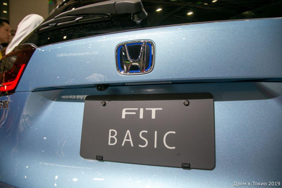 Honda Fit Basic. Основа модельного ряда Фита