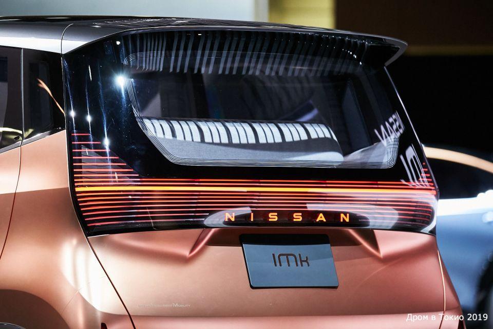 Концепт кей-кара Nissan IMk. Выштамповка на задней двери отсылает нас к складкам бумаги.