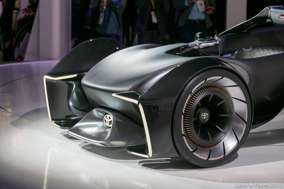Передняя часть e-Racer.