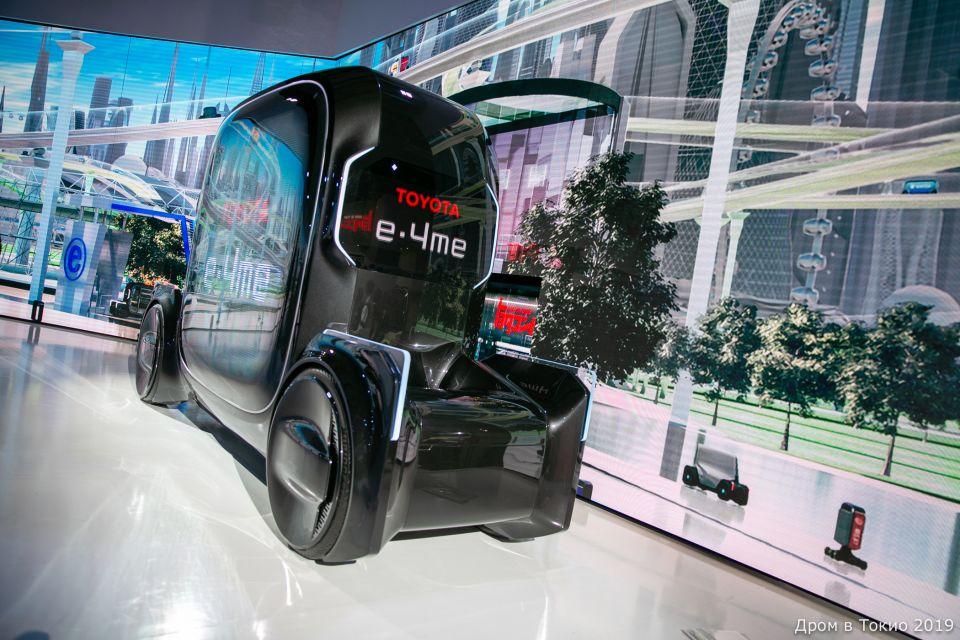 Одноместное концептуальное беспилотное транспортное средство e-4me