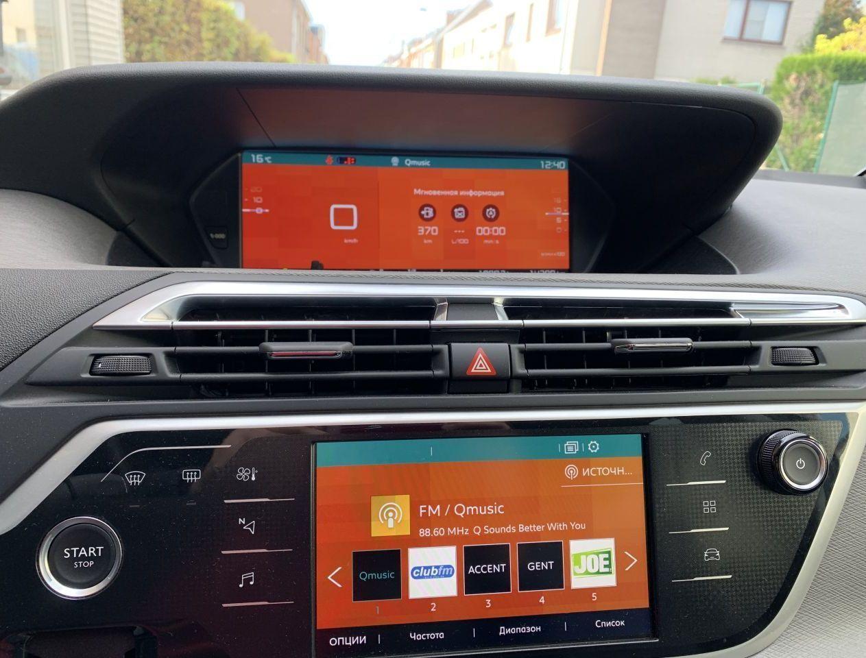 Нижний экран, управление климатом, аудио и навигация. Верхний экран борт компьютер и прочая инфа.