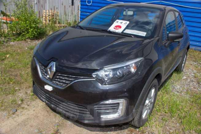 Renault Kaptur, 2019 год, 1 019 659 руб.