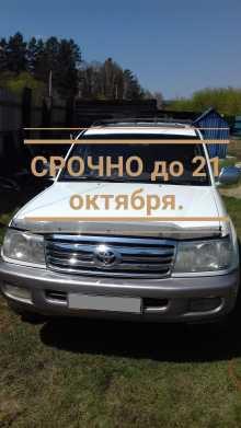 Иркутск Land Cruiser 2002