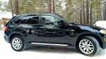 BMW X5, 2008 год, 845 000 руб.