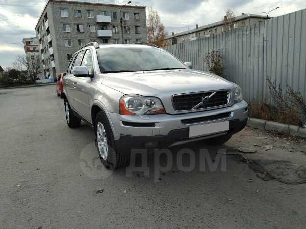 Volvo XC90, 2007 год, 650 000 руб.