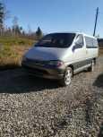 Toyota Granvia, 1999 год, 230 000 руб.