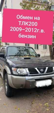Улан-Удэ Patrol 2000