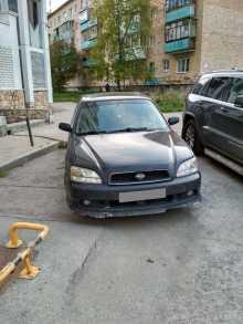 Екатеринбург Legacy 2002