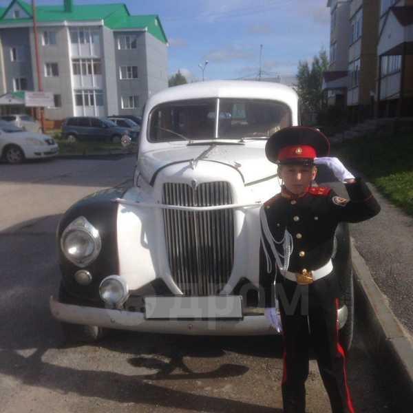 Dodge Dodge, 1940 год, 890 000 руб.