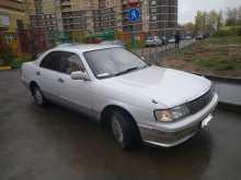 Москва Toyota Crown 1995