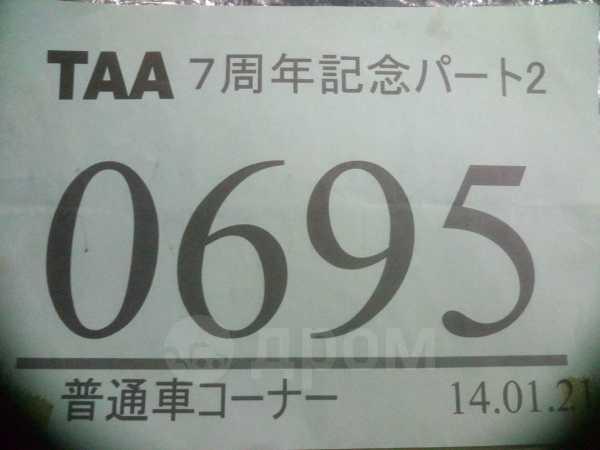Nissan Tiida, 2011 год, 487 000 руб.